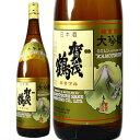 特製ゴールド賀茂鶴(とくせい ゴールド かもづる) 純金箔入 1800ml 大吟醸 広島県