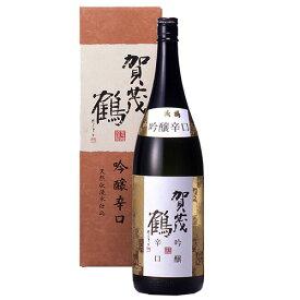 賀茂鶴 吟醸辛口 14度以上15度未満 1800ml