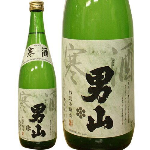 男山 寒酒おとこやま かんしゅ 1800ml 特別本醸造 北海道
