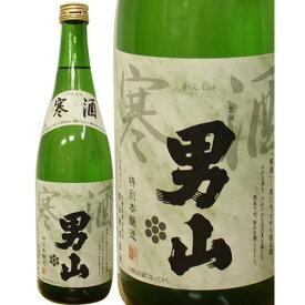 男山 寒酒おとこやま かんしゅ720ml 特別本醸造 北海道