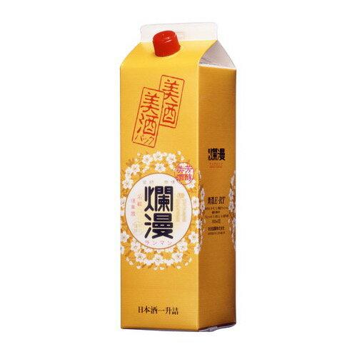 美酒 爛漫 パック 1.8L(1800ml) 清酒 秋田県