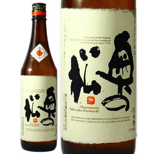 奥の松 サクサク辛口(おくのまつ さくさくからくち) 720ml 本醸造酒 福島県