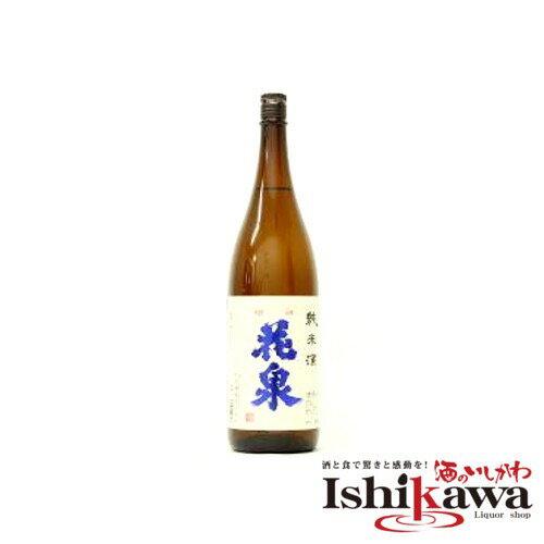 花泉酒造 花泉 純米酒 1800ml 福島県