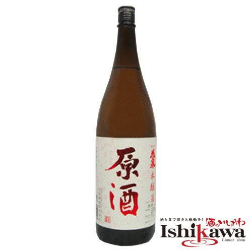 花泉酒造 花泉 原酒 1800ml 日本酒 福島県