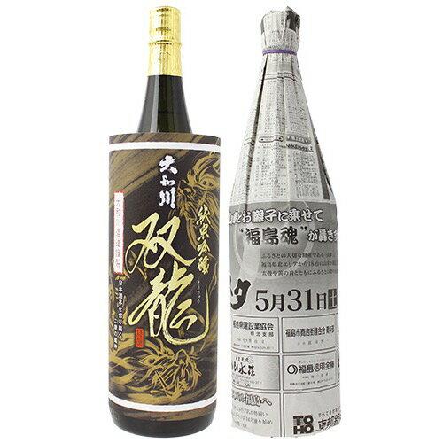 【送料無料】 当店だから出来た!ハイコスパ純米吟醸 2本セット 1.8L(1800ml)