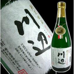 織月酒造川辺(かわべ)720ml