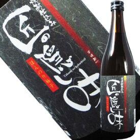 明利酒類 ほんのり柚子 匠の隠し味 720ml 茨城県