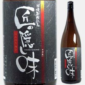 明利酒類 ほんのり柚子 匠の隠し味 1800ml 茨城県