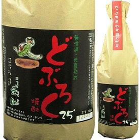 明利酒類 どぶろく焼酎 かっぱ六助 720ml 関東 茨城県
