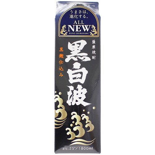 薩摩酒造 黒白波 紙パック 25度 (くろしらなみ) 1.8L(1800ml) 九州 鹿児島県