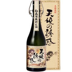 西酒造 秘蔵酒 天使の誘惑 720ml 鹿児島県 [N]