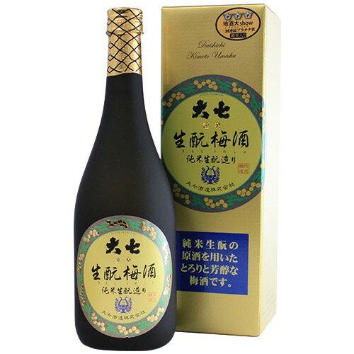 大七酒造 生もと梅酒(きもとうめしゅ) 720ml