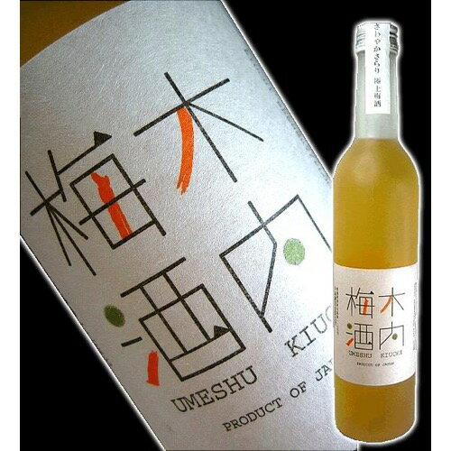 茨城県 木内酒造 木内梅酒(きうちうめしゅ)自社製スピリッツベース(ホワイトエール蒸留酒)500ml
