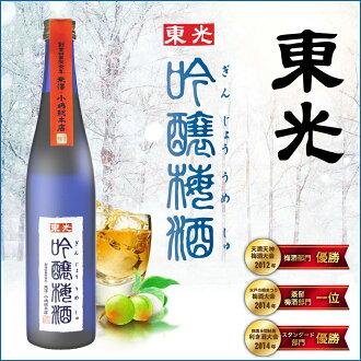 東光吟醸梅酒500ml梅酒日本山形