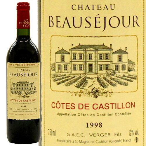 シャトー・ボーセジュール1998年 赤ワイン フランス 750ml