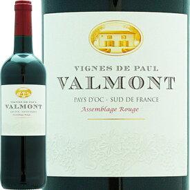 ヴァルモン ルージュ 750ml フランス 赤ワイン [N]