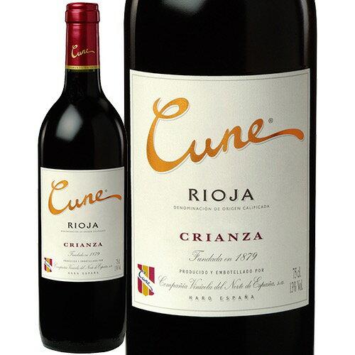クネ リオハ クリアンサ 750ml 赤ワイン スペイン