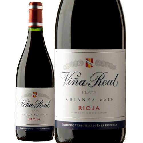クネ リオハ ビーニャ レアル クリアンサ 750ml 赤ワイン スペイン