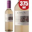 コノスル ヴァラエタル ゲヴュルツトラミネール ハーフ チリ 白ワイン 375ml [N]