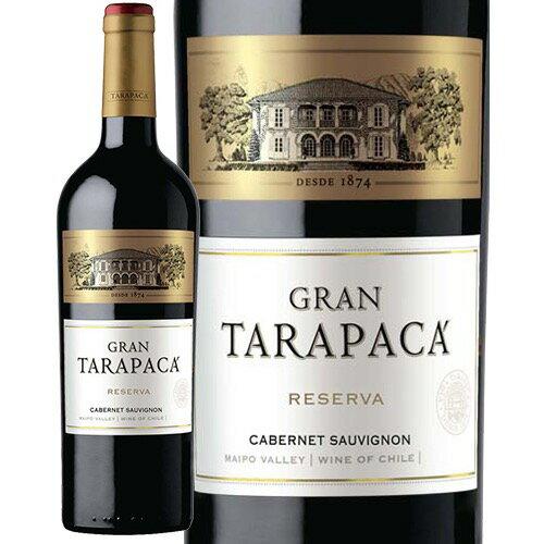 【あす楽】 グラン タラパカ カベルネ ソーヴィニヨン 750ml 赤ワイン チリ