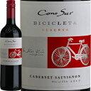 【あす楽】 コノスル ヴァラエタル カベルネ・ソーヴィニヨン チリ 赤ワイン 750ml