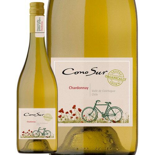 【あす楽】 コノスル オーガニック シャルドネ チリ 白ワイン 750ml