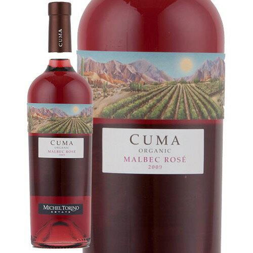 【あす楽】 クマ オーガニック マルベック ロゼ 750ml ワイン アルゼンチン