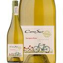 コノスル オーガニック ソーヴィニヨン・ブラン チリ 白ワイン 750ml [N]