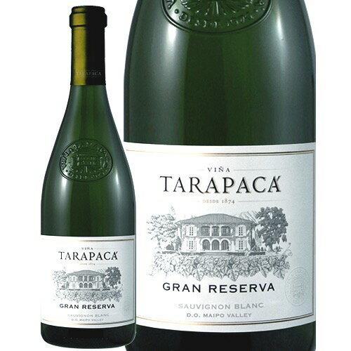 タラパカ グラン レゼルバ ソーヴィニヨン ブラン 750ml 白ワイン チリ [N]