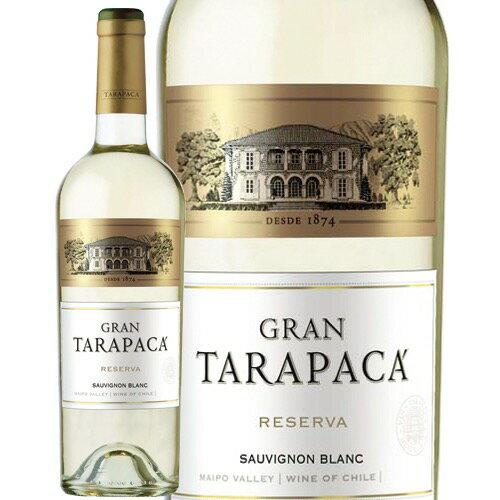グラン タラパカ ソーヴィニヨン ブラン 750ml 白ワイン チリ 辛口 ミディアムボディ [N]