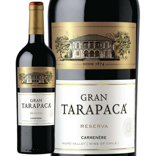 【あす楽】 グラン タラパカ カルメネール 750ml 赤ワイン チリ