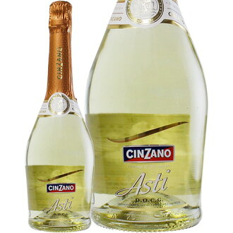 750 ml spumante sparkling wine only Asti Cinzano Italy