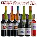 【あす楽】 コノスル ヴァラエタル チリ 750ml 12本 ワインセット 【送料無料】【選べる】 [N]