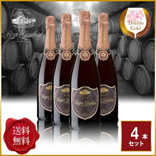 ロジャーグラート カヴァ ロゼ ブリュット 4本 ワインセット 750ml 正規品 【送料無料】 ロジャ・グラ ロジャグラ Roger Goulart CAVA
