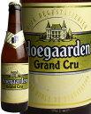 ヒューガルデン グラン クリュ 330ml ベルギー