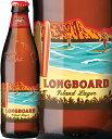 【あす楽】 コナビール ロングボード アイランドラガー 355m ハワイ(アメリカ)