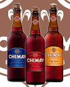 シメイ フルボトル 飲み比べ3本セット 750ml×3本 ベルギー