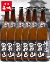 【あす楽】【送料無料】 名城酒造 播磨男山 (はりまおとこやま) 6本セット 1.8L(1800ml)