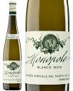 クネ・モノポール クラシコ 750ml 白ワイン 辛口 スペイン CVNE Monopole Clasico