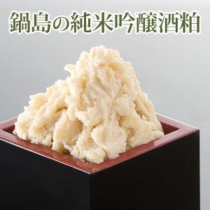 富久千代酒造 鍋島 純米吟醸酒粕 10kg