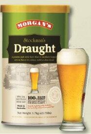 Morgans・ストックマンズ ドラフト 1700g