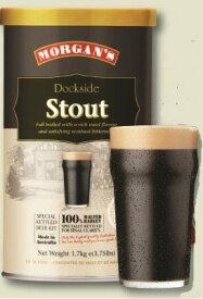 Morgans・ドックサイド スタウト 1700g