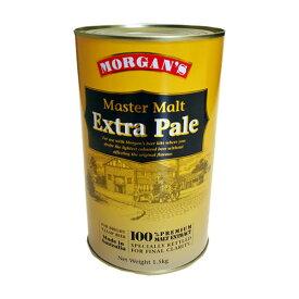 【ホップ、イースト無し】Morgans・モーガンズ マスターモルト エクストラペール 1500g
