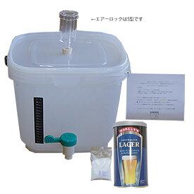 小型ビールキット/10リットル角バケツ型(キット缶が写真とは異なる場合があります)