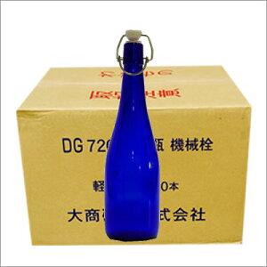 【ブルー ケース】アンカートップボトル機械瓶 20本入り