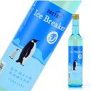 玉川(たまがわ) Ice Breaker アイス ブレーカー 純米吟醸 無濾過生原酒 500ml