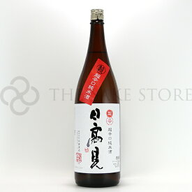 日高見(ひたかみ) 超辛口 純米酒+11 1800ml