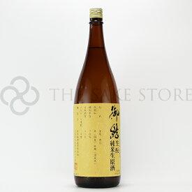美和桜(みわさくら) 御結(おむすび) 生もと純米生原酒 1800ml