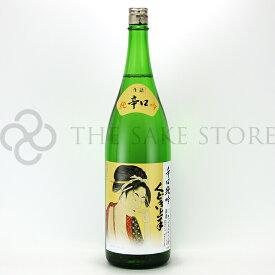 くどき上手 辛口 純米吟醸 1800ml