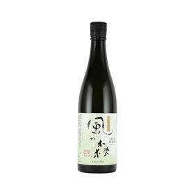 風の森(かぜのもり) 純米しぼり華 秋津穂(あきつほ)65 720ml